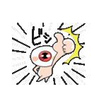 ゆる~くない!ゲゲゲの鬼太郎(個別スタンプ:16)
