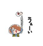 ゆる~くない!ゲゲゲの鬼太郎(個別スタンプ:18)