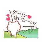 ダーリンへ【恋人/夫婦】(個別スタンプ:02)