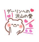 ダーリンへ【恋人/夫婦】(個別スタンプ:03)