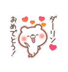 ダーリンへ【恋人/夫婦】(個別スタンプ:05)