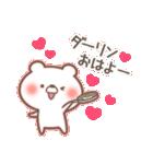 ダーリンへ【恋人/夫婦】(個別スタンプ:09)
