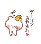 ダーリンへ【恋人/夫婦】(個別スタンプ:10)