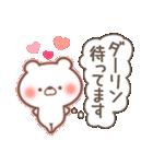 ダーリンへ【恋人/夫婦】(個別スタンプ:14)
