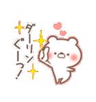 ダーリンへ【恋人/夫婦】(個別スタンプ:15)