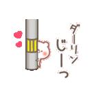 ダーリンへ【恋人/夫婦】(個別スタンプ:20)