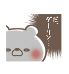 ダーリンへ【恋人/夫婦】(個別スタンプ:21)