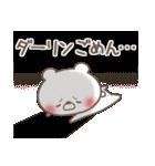 ダーリンへ【恋人/夫婦】(個別スタンプ:22)