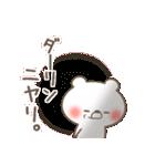 ダーリンへ【恋人/夫婦】(個別スタンプ:23)