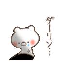 ダーリンへ【恋人/夫婦】(個別スタンプ:24)
