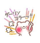 ダーリンへ【恋人/夫婦】(個別スタンプ:25)