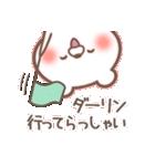 ダーリンへ【恋人/夫婦】(個別スタンプ:29)
