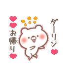 ダーリンへ【恋人/夫婦】(個別スタンプ:30)