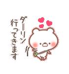 ダーリンへ【恋人/夫婦】(個別スタンプ:31)