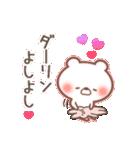 ダーリンへ【恋人/夫婦】(個別スタンプ:33)