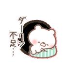ダーリンへ【恋人/夫婦】(個別スタンプ:35)