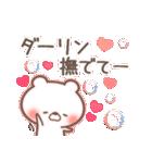 ダーリンへ【恋人/夫婦】(個別スタンプ:36)