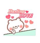ダーリンへ【恋人/夫婦】(個別スタンプ:37)