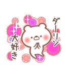 ダーリンへ【恋人/夫婦】(個別スタンプ:38)