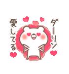 ダーリンへ【恋人/夫婦】(個別スタンプ:39)