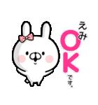 【えみ】専用名前ウサギ(個別スタンプ:01)