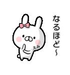 【えみ】専用名前ウサギ(個別スタンプ:03)