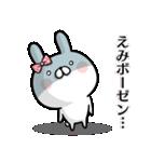【えみ】専用名前ウサギ(個別スタンプ:08)