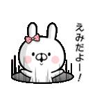 【えみ】専用名前ウサギ(個別スタンプ:12)