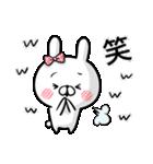 【えみ】専用名前ウサギ(個別スタンプ:13)