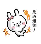 【えみ】専用名前ウサギ(個別スタンプ:14)