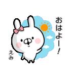 【えみ】専用名前ウサギ(個別スタンプ:21)