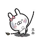 【えみ】専用名前ウサギ(個別スタンプ:23)