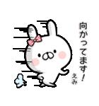 【えみ】専用名前ウサギ(個別スタンプ:29)