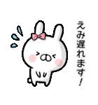 【えみ】専用名前ウサギ(個別スタンプ:30)