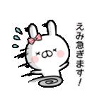 【えみ】専用名前ウサギ(個別スタンプ:31)