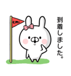 【えみ】専用名前ウサギ(個別スタンプ:32)