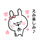 【えみ】専用名前ウサギ(個別スタンプ:33)