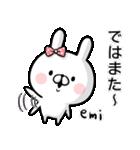 【えみ】専用名前ウサギ(個別スタンプ:37)