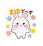 【まゆ】さんが使う☆名前スタンプ(個別スタンプ:01)