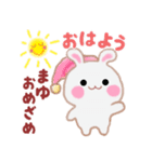 【まゆ】さんが使う☆名前スタンプ(個別スタンプ:02)