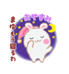 【まゆ】さんが使う☆名前スタンプ(個別スタンプ:03)