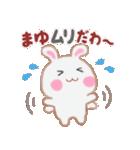 【まゆ】さんが使う☆名前スタンプ(個別スタンプ:08)