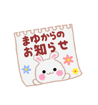 【まゆ】さんが使う☆名前スタンプ(個別スタンプ:11)