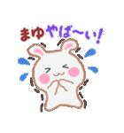 【まゆ】さんが使う☆名前スタンプ(個別スタンプ:13)