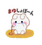 【まゆ】さんが使う☆名前スタンプ(個別スタンプ:15)