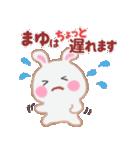 【まゆ】さんが使う☆名前スタンプ(個別スタンプ:21)