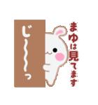 【まゆ】さんが使う☆名前スタンプ(個別スタンプ:25)