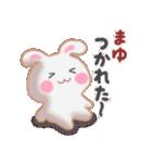 【まゆ】さんが使う☆名前スタンプ(個別スタンプ:31)