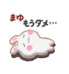 【まゆ】さんが使う☆名前スタンプ(個別スタンプ:32)