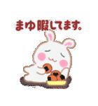【まゆ】さんが使う☆名前スタンプ(個別スタンプ:35)